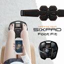 シックスパッド アブズベルト S/M/L & フット セット SIXPAD Abs Fit 【メーカー公式店】 MTG EMS sixpad ロナウド 筋…