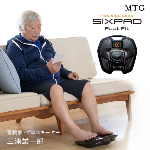 【メーカー公式店】シックスパッド フットフィット MTG ems sixpad Foot Fit ロナウド 筋肉 筋トレ トレーニング フットマッサージャー