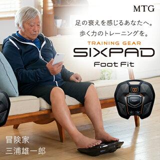 【メーカー公式店】シックスパッドフットフィットMTGemssixpadロナウド筋肉ダイエット筋トレトレーニング