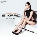 【メーカー公式店】シックスパッド フットフィット MTG ems sixpad Foot Fit ロナウド 筋肉 ダイエット 筋トレ トレー…