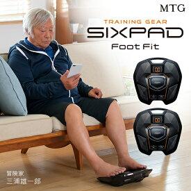 [メーカー公式店] シックスパッド フットフィット2台セット MTG ems sixpad Foot Fit ロナウド 筋肉 筋トレ トレーニング ギフト プレゼント keirou20