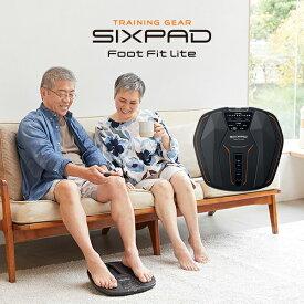 シックスパッド フットフィットライト 電池付きセット SIXPAD Foot Fit Lite EMS MTG 足裏 健康器具 フットフィット フットライト 足トレ ふくらはぎ トレーニング 筋トレ ギフト プレゼント 60代 70代 男女兼用 おじいちゃん おばあちゃん