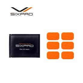 シックスパッド アブズフィット2高電導ジェルシート 【メーカー公式店】MTG sixpad EMS ジェルパッド EMS パッド シックスパッド ジェルシート 互換品ではございません