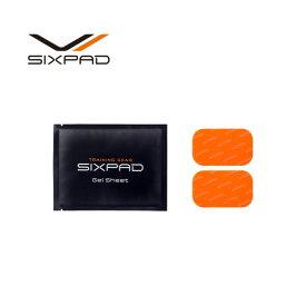 シックスパッド アームベルト高電導ジェルシート 【メーカー公式店】 MTG sixpad EMS ジェルパッド EMS パッド シックスパッド ジェルシート 互換品ではございません