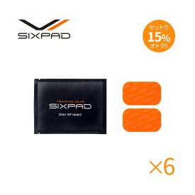 シックスパッド アームベルト高電導ジェルシート×6個セット 【メーカー公式店】 MTG sixpad EMS ジェルパッド EMS パッド シックスパッド ジェルシート 互換品ではございません