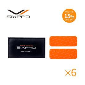 シックスパッド レッグベルト高電導ジェルシート×6個セット 【メーカー公式店】 MTG sixpad EMS ジェルパッド EMS パッド シックスパッド ジェルシート 互換品ではございません