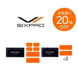 【定期購入】シックスパッド アブズベルト&ツインレッグベルト用高電導ジェルシート シックスパッド SIXPAD sixpad メーカー公式 ジェル シート