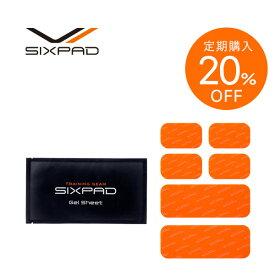 【定期購入】シックスパッド アブズベルト高電導ジェルシート シックスパッド SIXPAD sixpad メーカー公式 ジェル シート