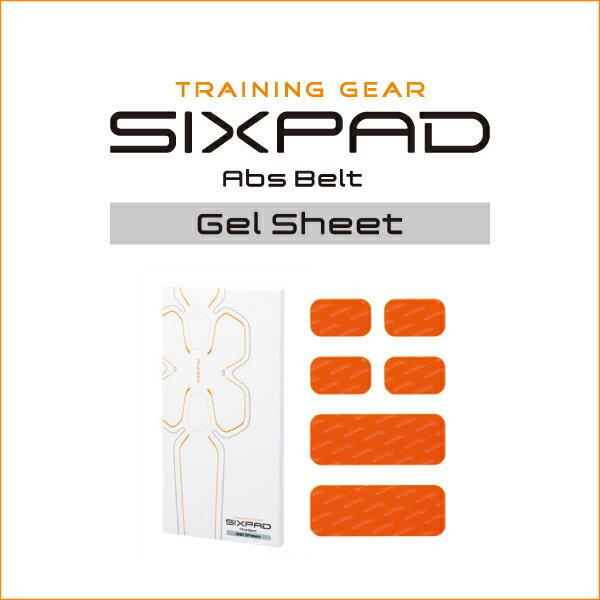 【 メーカー公式店 】 MTG シックスパッド アブズベルト高電導ジェルシート シックスパッド SIXPAD sixpad メーカー公式 ジェル シート