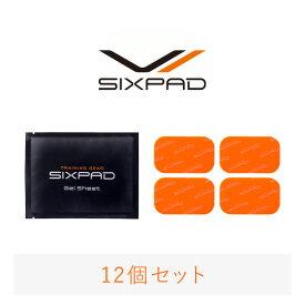シックスパッド 高電導ジェルシート(チェストフィット)× 12個 セット【メーカー公式店】 MTG