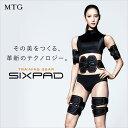 シックスパッド フルベルトセット LL/3Lサイズ(ウエスト80〜120cm) 【メーカー公式店】 MTG SIXPAD ems ロナウド 筋…