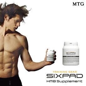 シックスパッド HMBサプリメント 【メーカー公式店】 MTG HMB プロテイン 筋肉 必須アミノ酸 ロイシン グルコース ビタミンD
