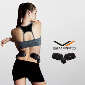 シックスパッド ボディフィット2 【メーカー公式店 】 MTG sixpad EMS 脚 腕 ウエスト 筋肉 筋トレ トレーニング FNC2108