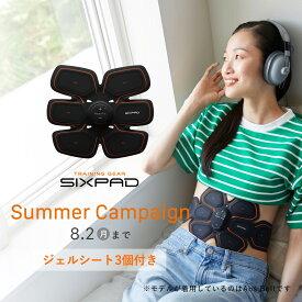 【44%OFF! 8/2まで】 シックスパッド アブズフィット 2 + 高電導ジェルシート(アブズフィット2)x 3個 セット SMC2107