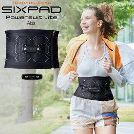 シックスパッド パワースーツライト アブズ SIXPAD Powersuit Lite Abs PSL EMS スーツ 筋トレ 腹筋 ながら 部位トレ ハイブリッド 布製電極 Eledyne エレダイン ジェルシート不要