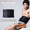 【新商品】 シックスパッド パワースーツライト アブズ SIXPAD Powersuit Lite Abs PSL EMS スーツ 筋トレ 腹筋 なが…