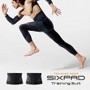 【新発売】 シックスパッド トレーニングスーツ ツインウエストセット SIXPAD sixpad 着圧 インナーマッスル トレーニングウェア インナー 着圧補整...