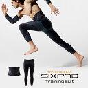 【新発売】 シックスパッド トレーニングスーツ ウエスト&タイツセット SIXPAD sixpad 着圧 インナーマッスル ハムストリング ヒップ トレーニング...