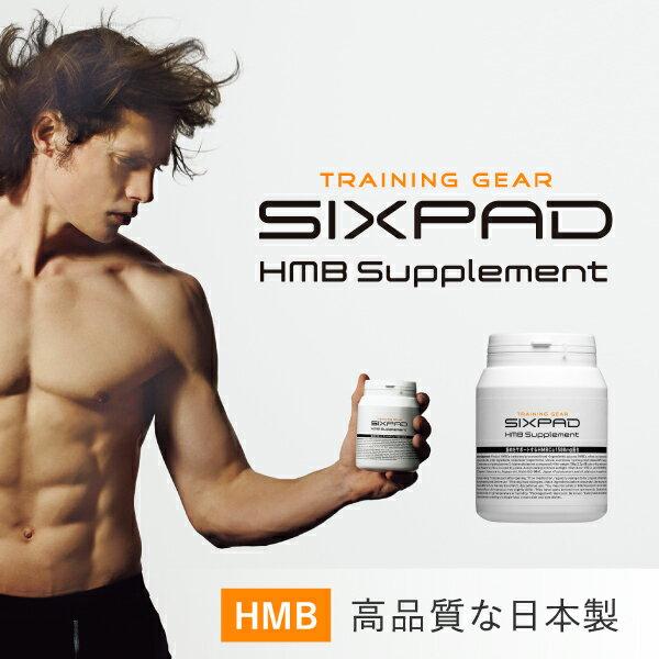 シックスパッド HMBサプリメント 【 メーカー公式店 】 MTG HMB プロテイン 筋肉 必須アミノ酸 ロイシン グルコース ビタミンD