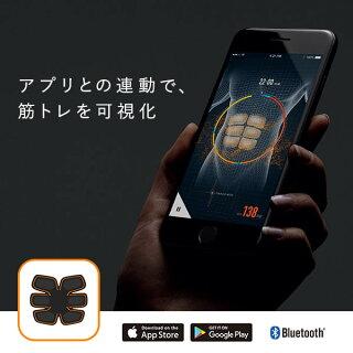 アプリとの連動で、筋トレを可視化