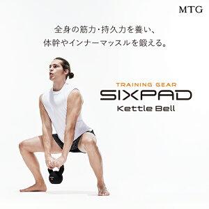 MTG シックスパッド ケトルベル 4kg SS-AG03S
