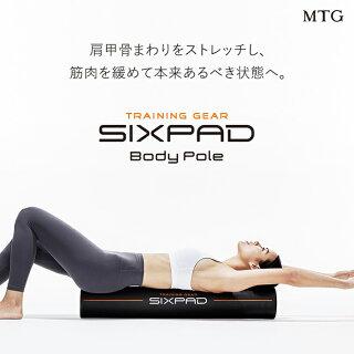 肩甲骨まわりをストレッチし、筋肉を緩めて本来あるべき状態へ。