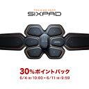 【6/11 9:59まで!ポイント30%還元】 シックスパッド SIXPAD アブズベルト S/M/Lサイズ ウエスト58cm〜100cm 腹筋 ベ…