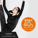 【9/24 AM9:59まで限定】ポイント40倍! スーパーDEAL シックスパッド トレーニングスーツ ロングスリーブトップ(WOM…
