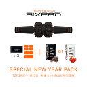 シックスパッド ニューイヤーパック(アブズベルト S/M/L セット) 福袋 2021 NYP2021