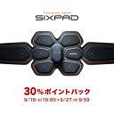 【9/27 9:59まで!ポイント30%還元】 シックスパッド SIXPAD アブズベルト S/M/Lサイズ ウエスト58cm〜100cm 腹筋 ベ…