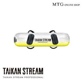 タイカンストリーム プロフェッショナル TAIKAN STREAM PROFESSIONAL【ポイント10倍】 【メーカー公式店】 MTG 体幹 トレーニング 自宅で楽しくトレーニング P10