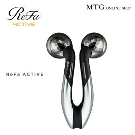 リファアクティブ ReFa ACTIVE リファ MTG 正規品 美顔器 美容ローラー 美顔ローラー refa active メーカー公式 D20L09