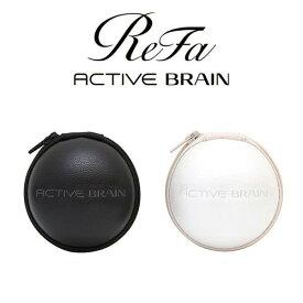 リファアクティブブレイン 専用ケース 【ポイント10倍】 MTG ReFa ACTIVE BRAIN 専用ケース ストレスボール P10