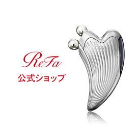 リファカッサレイ ReFa CAXA RAY リファ カッサ カッサプレート 美顔器 美顔ローラー リリースリフト refa 正規品 公式 nacp2021