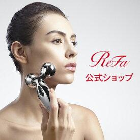 リファカラット ReFa CARAT リファ カラット MTG 美顔器 美顔ローラー マイクロカレント ハリ refa carat rifa 正規品 B21D02