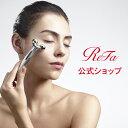 リファエスカラットレイ ReFa S CARAT RAY MTG リファカラット refa rifa 美顔器 美顔ローラー 美容ローラー 目元 口…