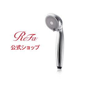 リファ ファインバブル ReFa FINE BUBBLE シャワーヘッド マイクロナノバブル 美容 節水 頭皮 毛穴汚れ 黒ずみ MTG 正規品 P10