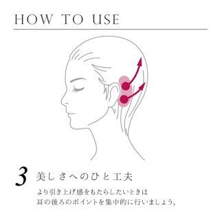 使い方(動かし方2)