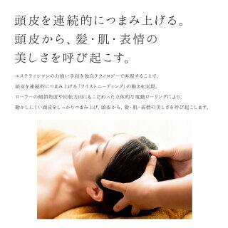 頭皮を連続的につまみ上げる