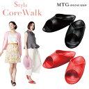 【マラソン期間中 最大34倍】 スタイルコアウォーク Style CoreWalk 【ポイント10倍】 【メーカー公式店】 MTG 美姿…