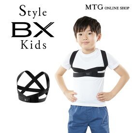 【4時間限定 最大45倍】 【ポイント10倍】スタイル ビーエックス キッズ 【メーカー公式】 Style BX Kids MTG 子供用 猫背 首 腰 歪み ゆがみ 姿勢 体幹 姿勢 P10