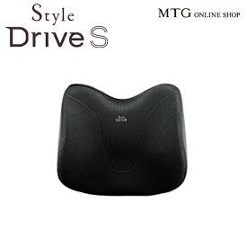 スタイルドライブエス Style Drive S 【ポイント10倍】 【メーカー公式店】MTG スタイル ドライブ エス 姿勢 腰 運転中の腰の負担を軽減 正規品 P10