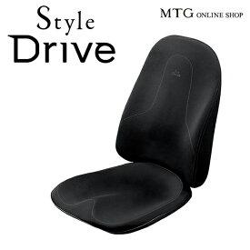 スタイルドライブ Style Drive StyleDrive【ポイント10倍】【メーカー公式店】MTG クッション 体圧分散 疲労 自動車 車 長距離運転 座椅子 ドライブ P10