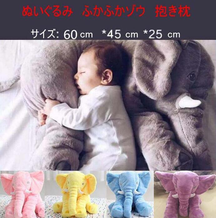 即納 欧米SNSで大人気! ぬいぐるみ リアルぬいぐるみ アフリカゾウ 象 抱き枕 インテリア 子供 おもちゃ 特大 動物 可愛い ふわふわで癒される 柔らか 心地いい プレゼント 長さ60cm 送料無料 再入荷済!