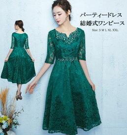 楽天市場 緑 ドレスの種類パーティードレス ドレス レディース