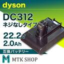 I diy dc312 ms