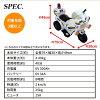 供樂天超級市場SALE對象商品小孩使用的電動摩托車警察摩托車(OBK-P)
