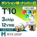 I led t1005 ms