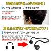 有骨傳導Bluetooth無線耳機集音器的(CT01)無線連接輕量無線耳機藍牙骨傳導音聽覺補助器