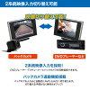 [期間中的要點兩倍]3.5英寸開衝刺監視器·背照相機安排(L0350-117)